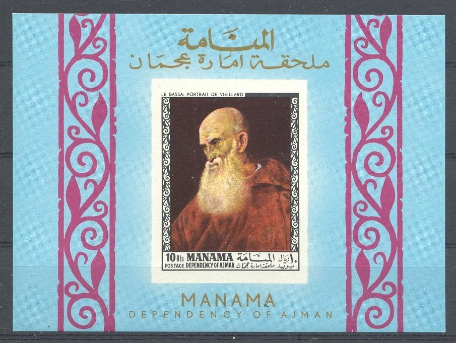Stamps with Art from Manama (image for product #035856)