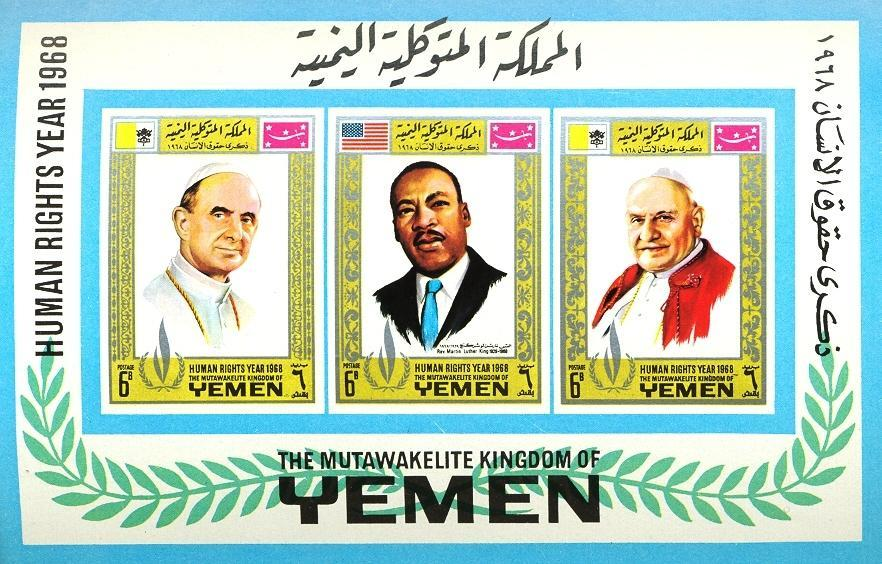 Stamps with Pope, Martin Luther King from Yemen Kingdom (image for product #035859)