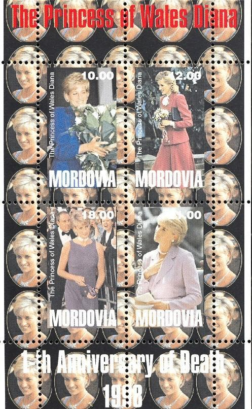 Stamps with Diana, Flowers from Mordovia (non official) (image for product #035888)
