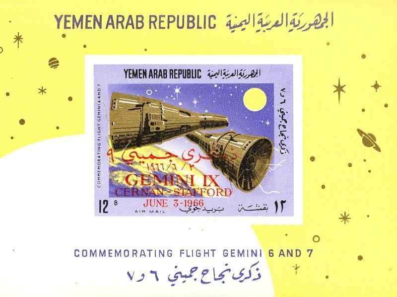 Stamps with Space from Yemen Arab Republic (image for product #035891)