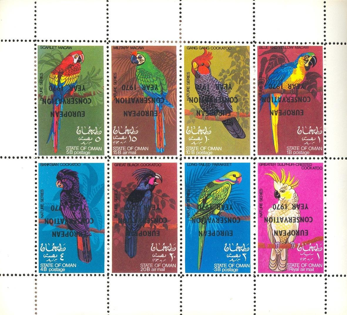 Stamps with Parrot from Oman (non official) (image for product #035897)