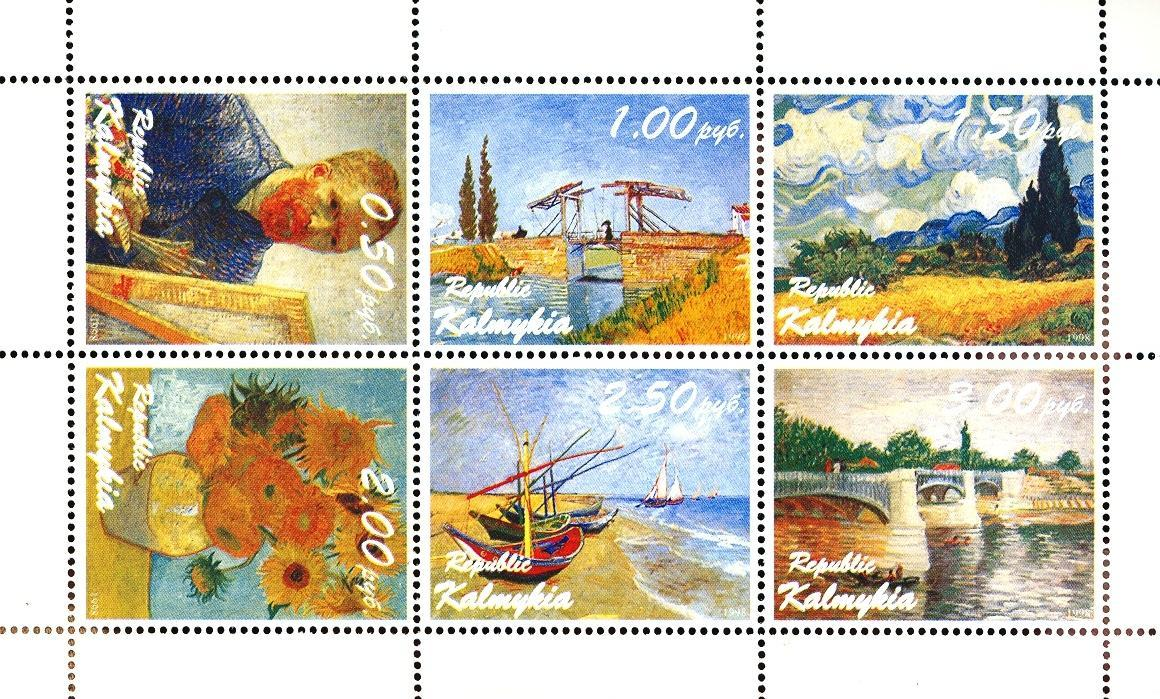 Stamps with Ship, Art, Bridge, Vincent van Gogh from  (image for product #035918)