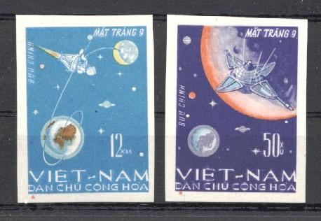 Stamps with Space from Viet Nam (image for product #036009)