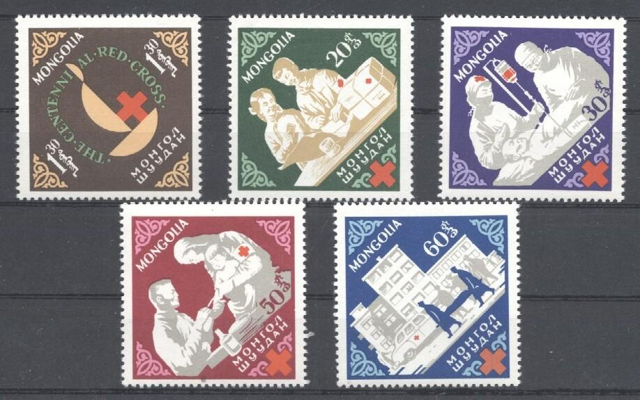 Stamps with Red Cross from Mongolia (image for product #036011)
