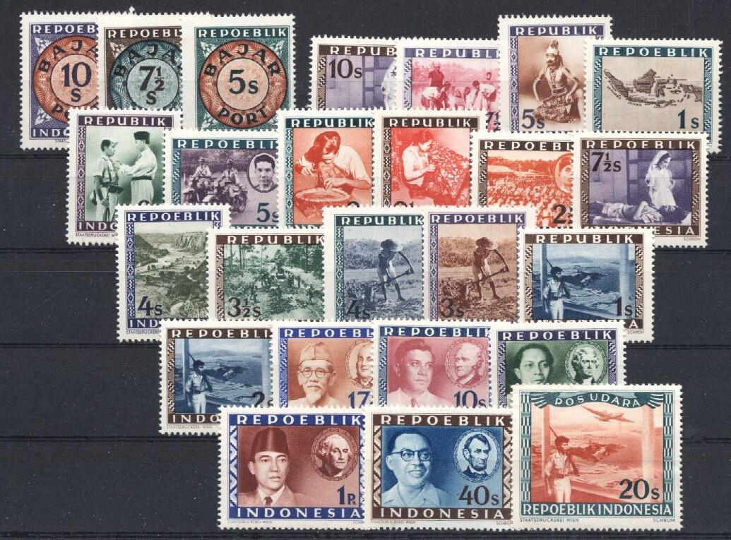 Stamps with Map, Aircraft, Agriculture, Lincoln (Abraham), Washington (George), Motorcycle, Towns (Europe) from Indonesia (image for product #036026)