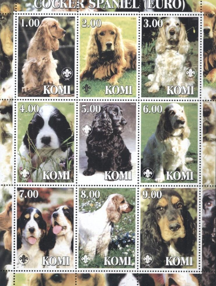 Stamps with Scouting, Dogs from Komi Rep. (non official) (image for product #036028)