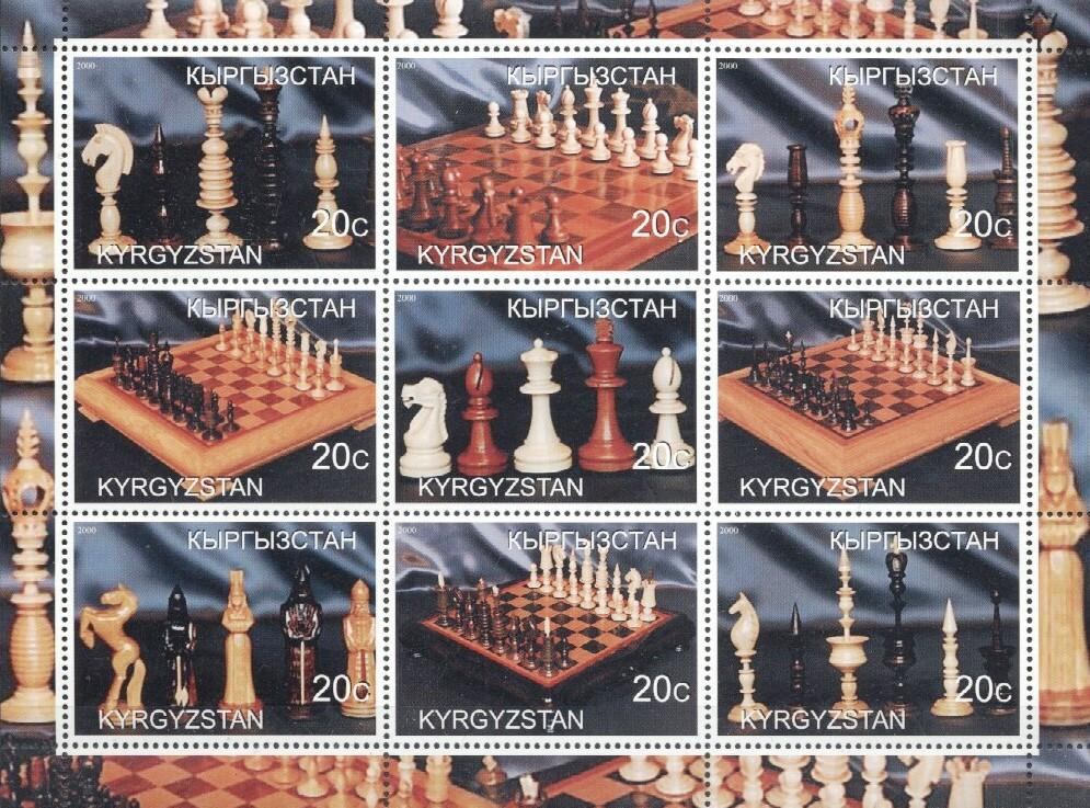 Stamps with Chess from Kyrgyzstan (non official) (image for product #036033)