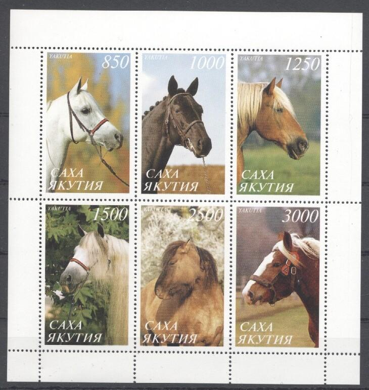 Stamps with Horse from  (image for product #036070)