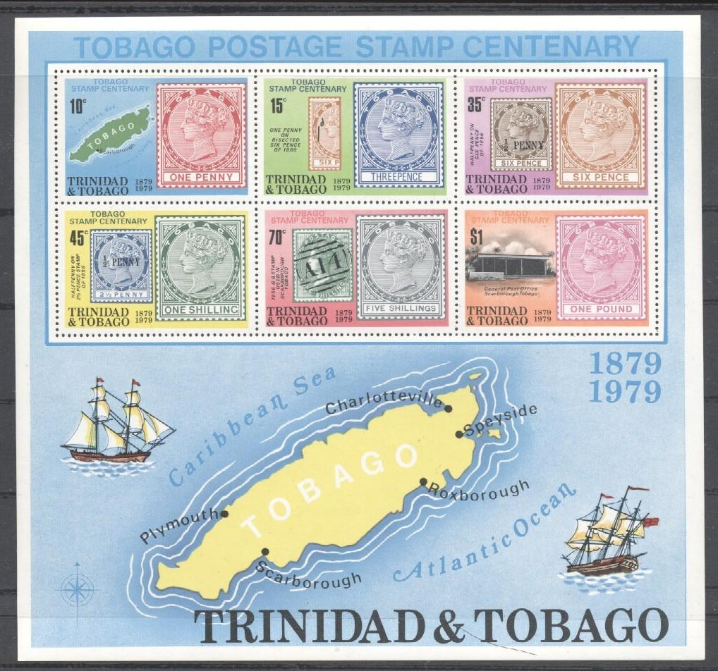 Stamps with Map, Stamp on Stamp, Ship from Trinidad & Tobago (image for product #036073)