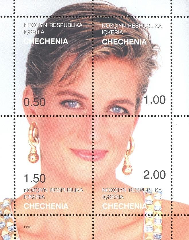 Stamps with Diana from Chechenia (non official) (image for product #036099)
