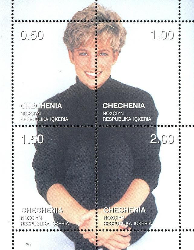 Stamps with Diana from Chechenia (non official) (image for product #036100)