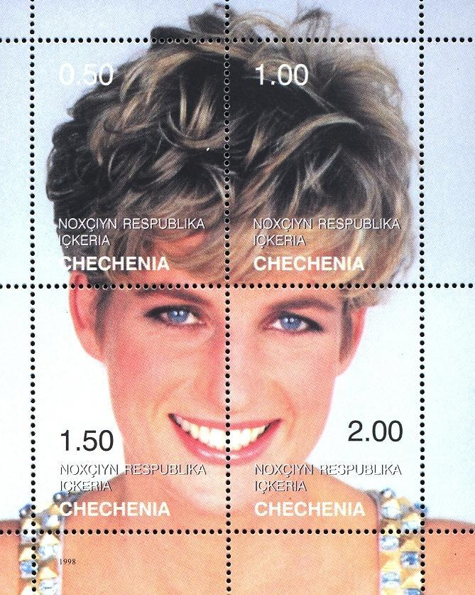 Stamps with Diana from Chechenia (non official) (image for product #036101)