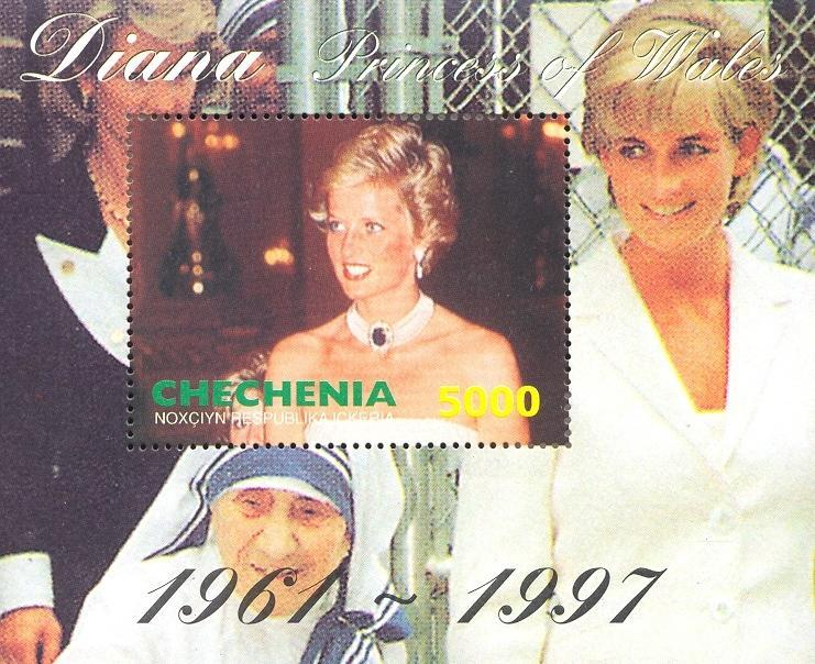 Stamps with Diana, Mother Teresa from Chechenia (non official) (image for product #036102)