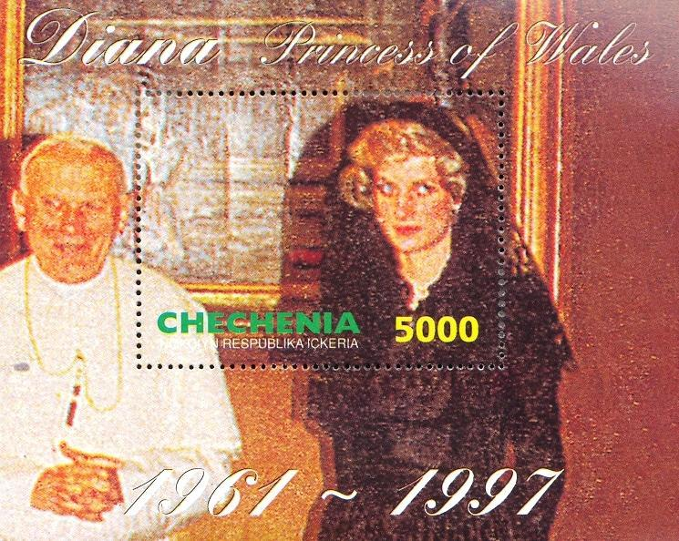 Stamps with Diana, Pope from Chechenia (non official) (image for product #036103)