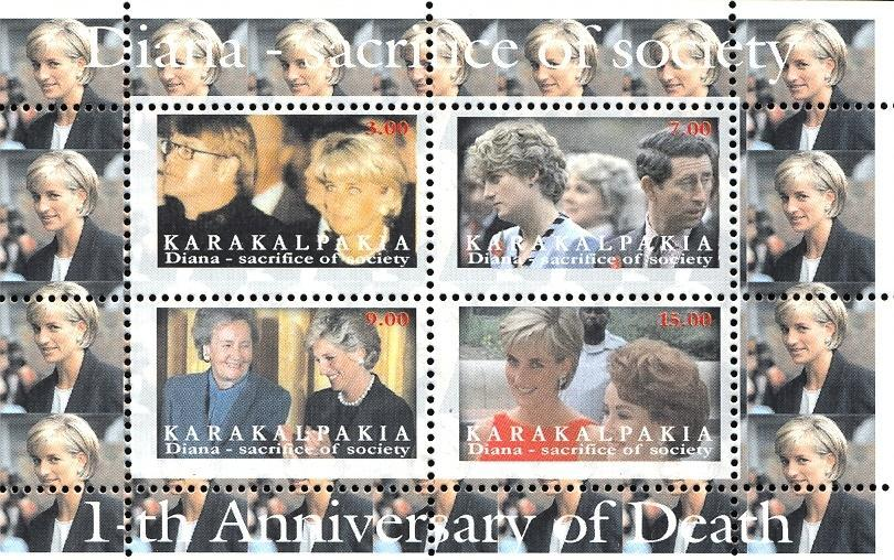 Stamps with Diana, Popstars from  (image for product #036107)