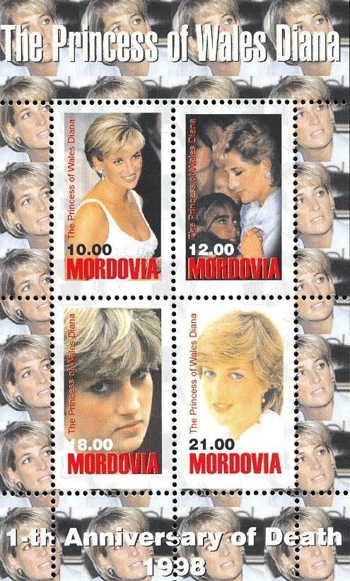 Stamps with Diana from Mordovia (non official) (image for product #036109)