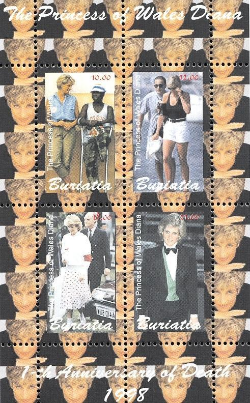 Stamps with Diana, Disabled Persons, Cars from Buriatia (non official) (image for product #036110)