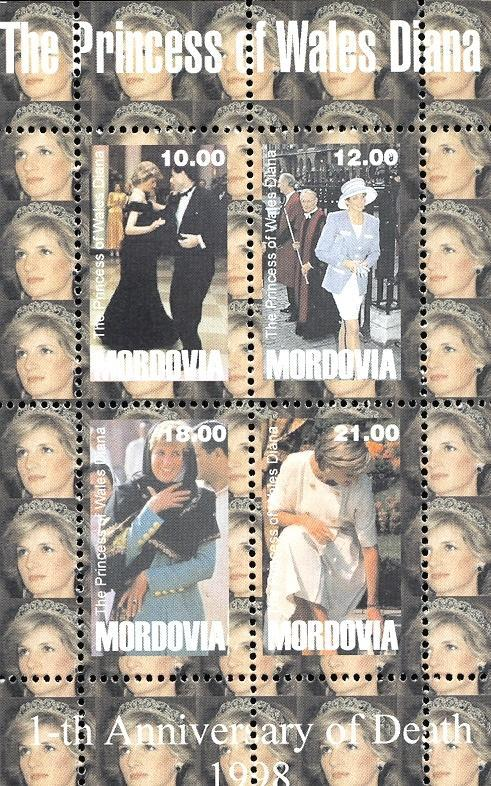 Stamps with Diana from Mordovia (non official) (image for product #036111)