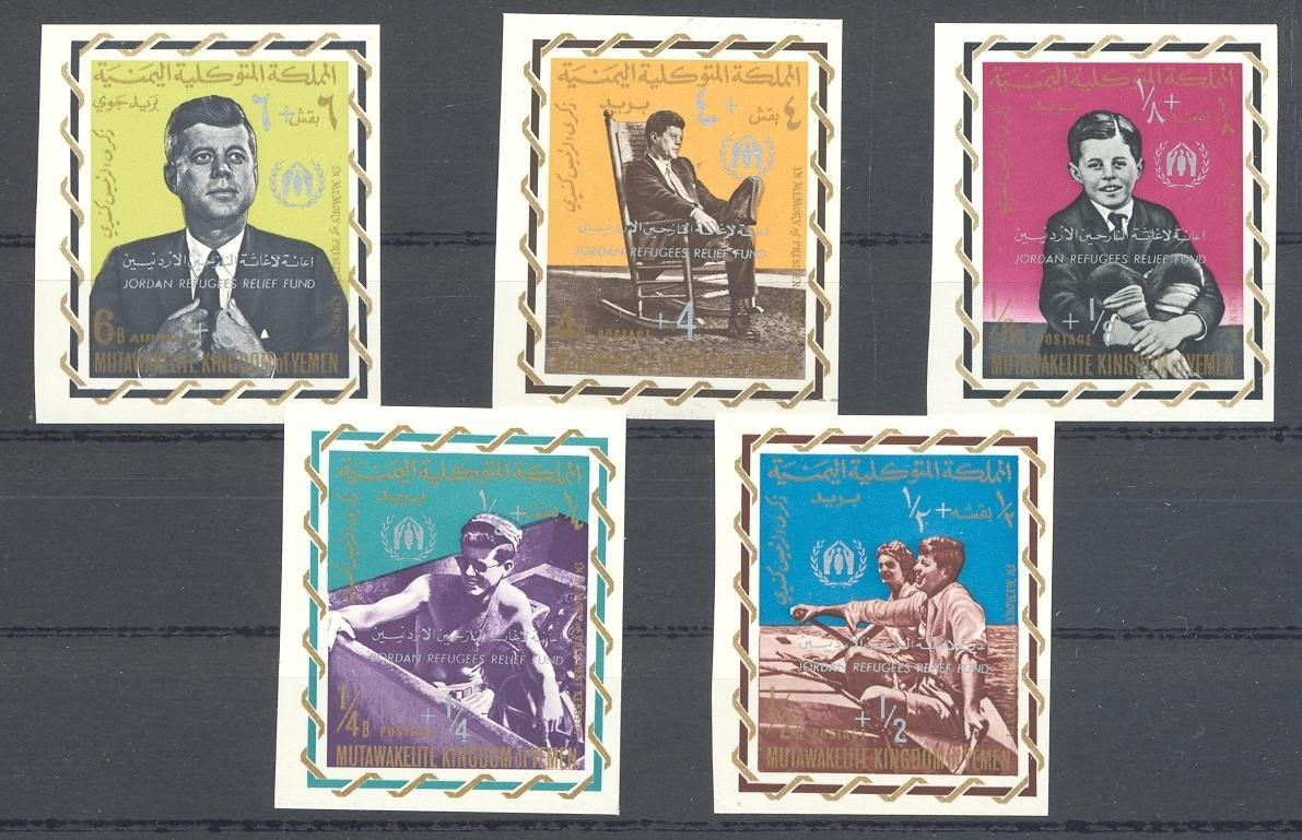 Stamps with Refugees, Kennedy, Sailing from Yemen Kingdom (image for product #036116)