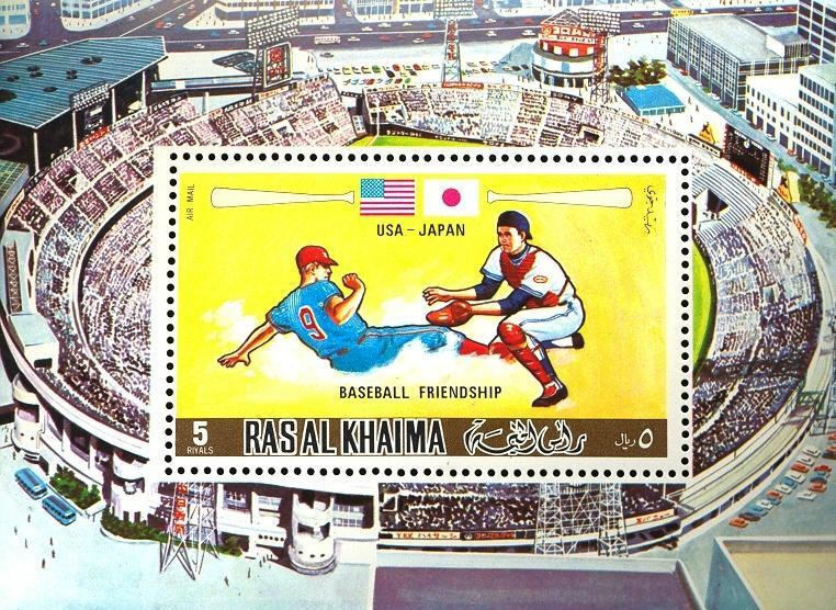Stamps with Baseball, Flag from Ras al Khaima (image for product #036126)