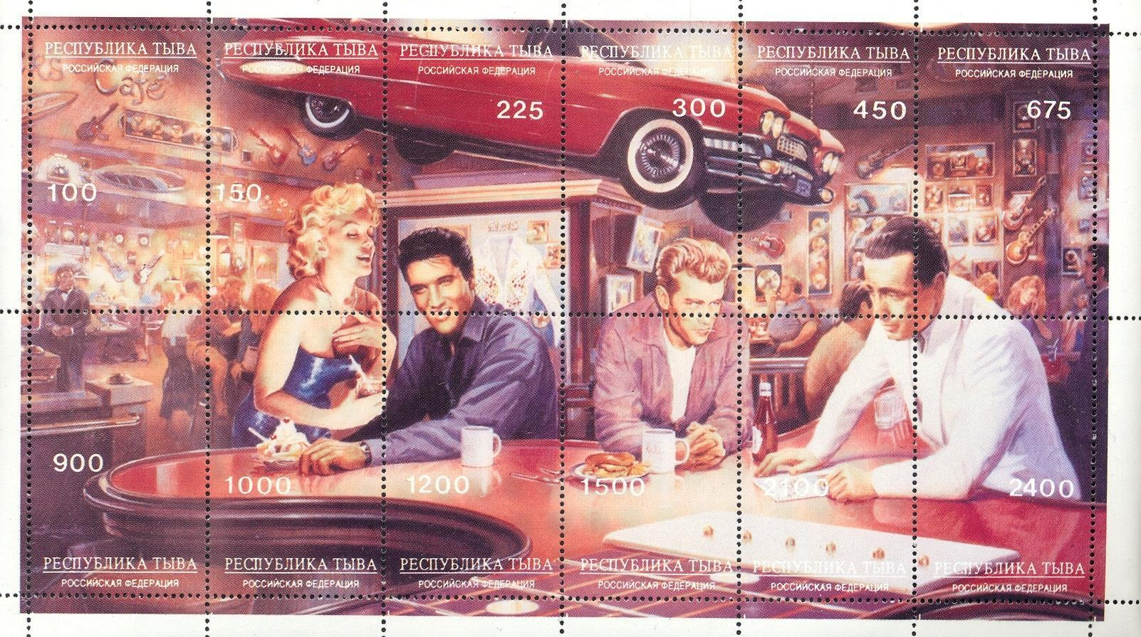 Stamps with Cars, Marilyn Monroe, Elvis Presley, Movie Stars, James Dean from Tuva (non official) (image for product #036133)