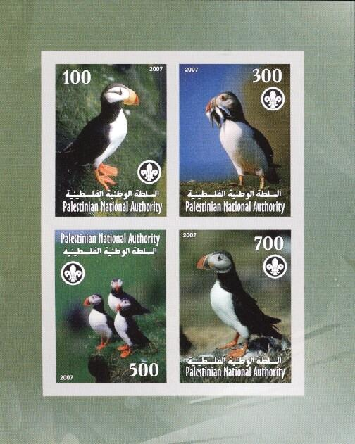 Stamps with Bird, Scouting, Puffin from Palestinian Auth. (non official) (image for product #036155)