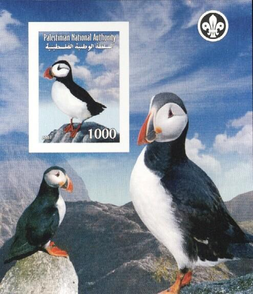 Stamps with Bird, Puffin, Scouting from Palestinian Auth. (non official) (image for product #036157)