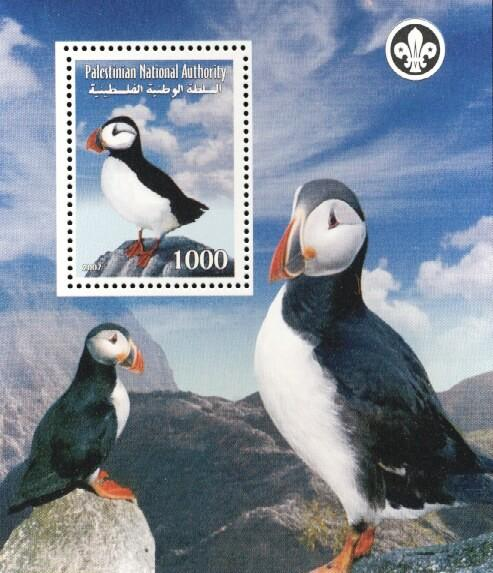 Stamps with Bird, Scouting, Puffin from Palestinian Auth. (non official) (image for product #036158)