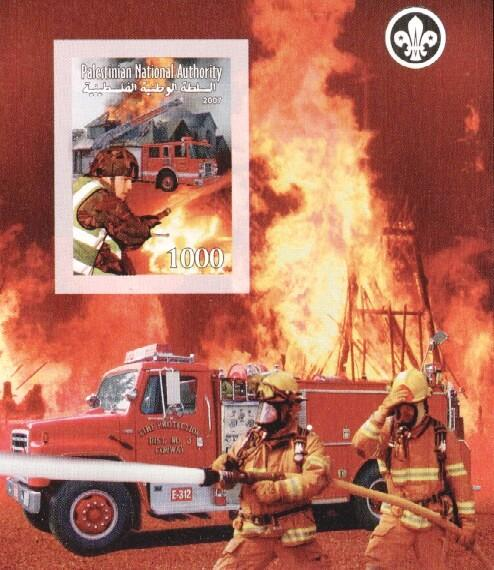 Stamps with Firefighters / engines, Scouting from Palestinian Auth. (non official) (image for product #036167)