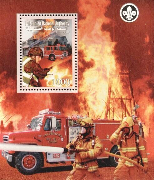 Stamps with Firefighters / engines, Scouting from Palestinian Auth. (non official) (image for product #036168)