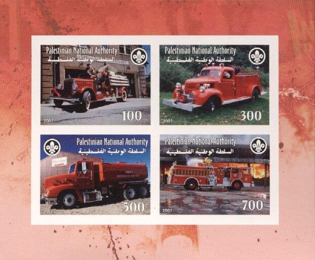 Stamps with Scouting, Firefighters / engines from Palestinian Auth. (non official) (image for product #036171)