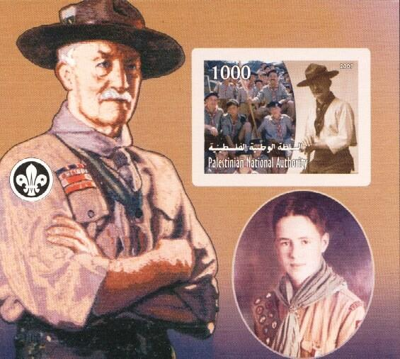 Stamps with Scouting, Baden Powell from Palestinian Auth. (non official) (image for product #036181)