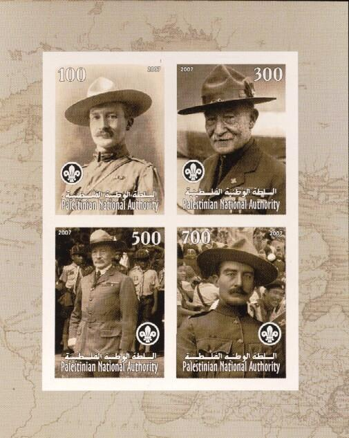 Stamps with Baden Powell, Scouting from Palestinian Auth. (non official) (image for product #036183)