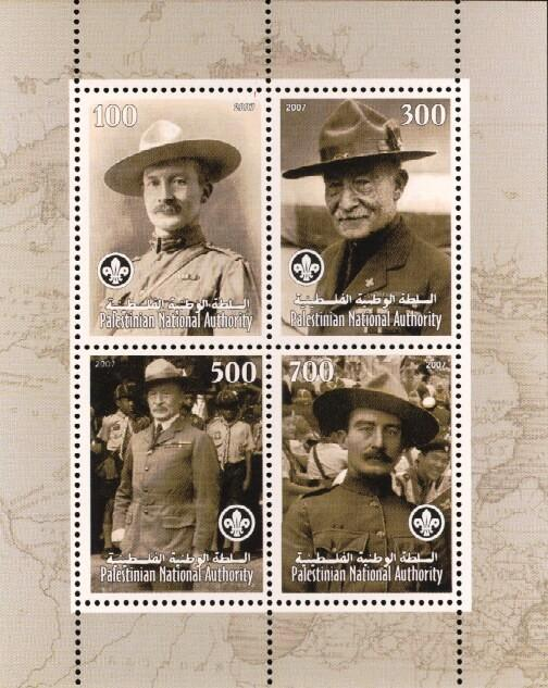 Stamps with Baden Powell, Scouting from Palestinian Auth. (non official) (image for product #036184)