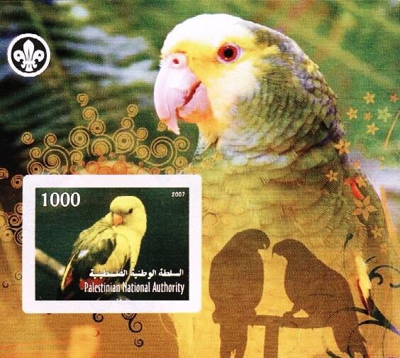 Stamps with Bird, Scouting, Parrot from Palestinian Auth. (non official) (image for product #036195)