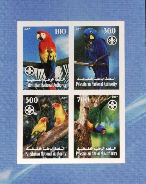 Stamps with Bird, Parrot, Scouting from Palestinian Auth. (non official) (image for product #036197)