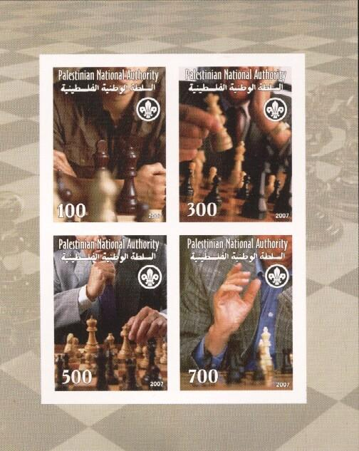 Stamps with Chess, Scouting from Palestinian Auth. (non official) (image for product #036203)