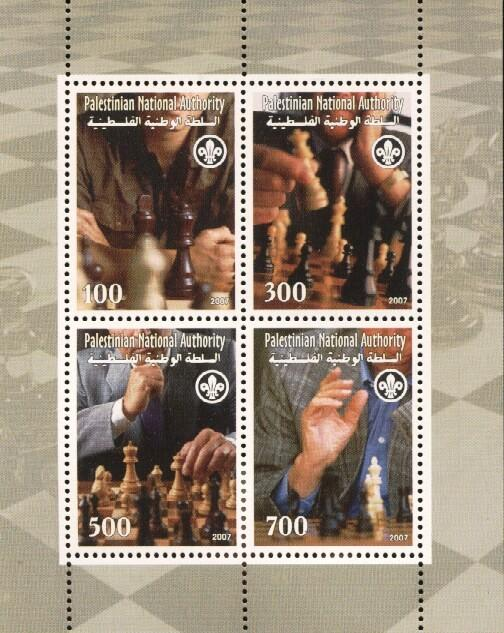 Stamps with Chess, Scouting from Palestinian Auth. (non official) (image for product #036204)