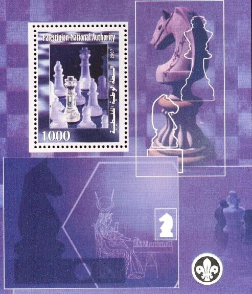 Stamps with Chess, Egypt Antiquity, Scouting from Palestinian Auth. (non official) (image for product #036206)