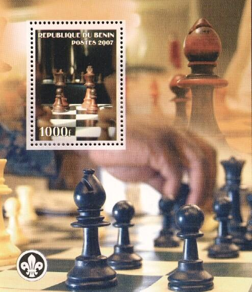 Stamps with Chess, Scouting from Benin (non official) (image for product #036212)