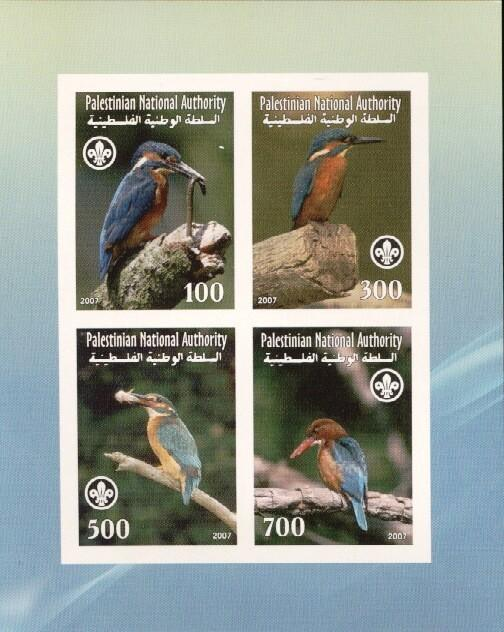 Stamps with Bird, Scouting, Kingfisher from Palestinian Auth. (non official) (image for product #036213)