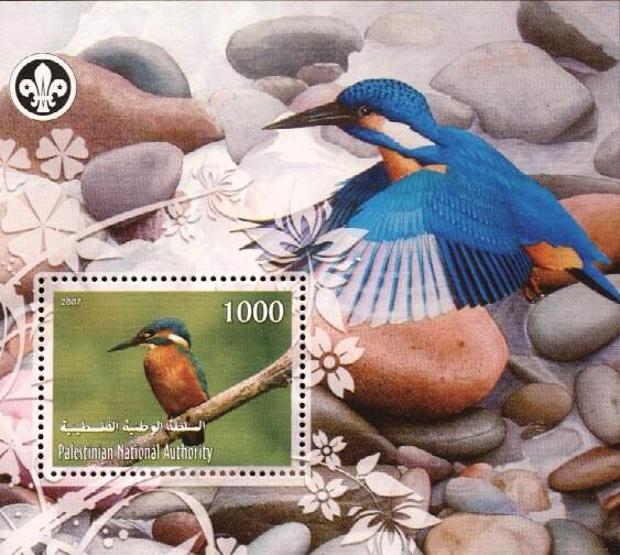 Stamps with Bird, Scouting, Kingfisher from Palestinian Auth. (non official) (image for product #036216)
