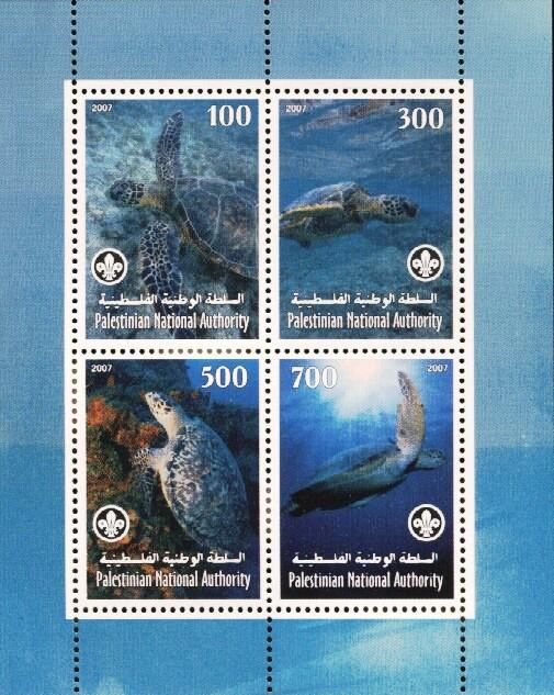 Stamps with Scouting, Turtle from Palestinian Auth. (non official) (image for product #036222)