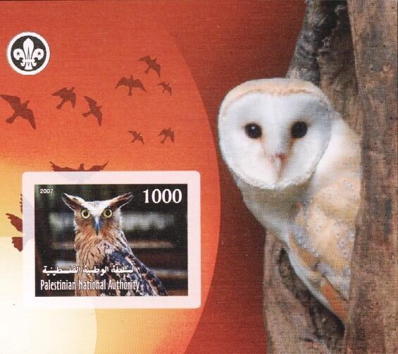 Stamps with Bird, Scouting, Owl from Palestinian Auth. (non official) (image for product #036229)
