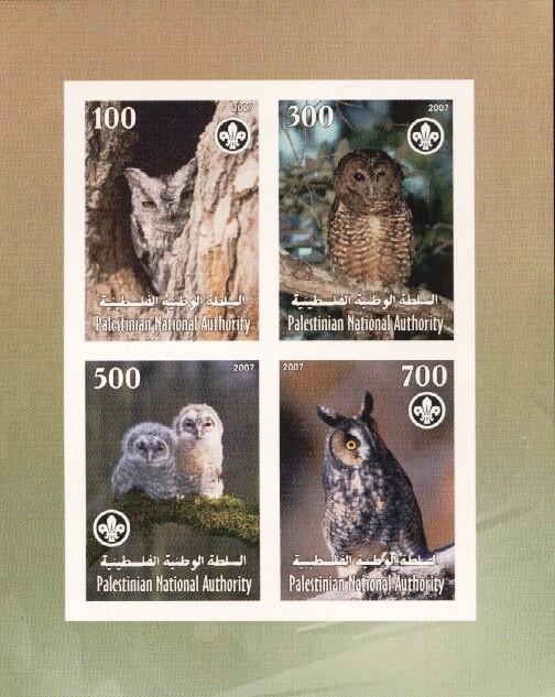 Stamps with Bird, Scouting, Owl from Palestinian Auth. (non official) (image for product #036231)