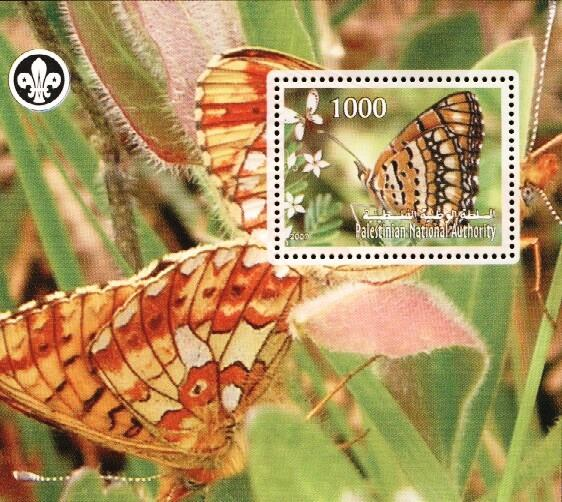 Stamps with Butterflies, Scouting from Palestinian Auth. (non official) (image for product #036244)
