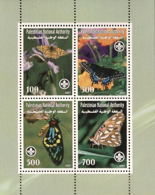Stamps with Butterflies, Scouting from Palestinian Auth. (non official) (image for product #036246)