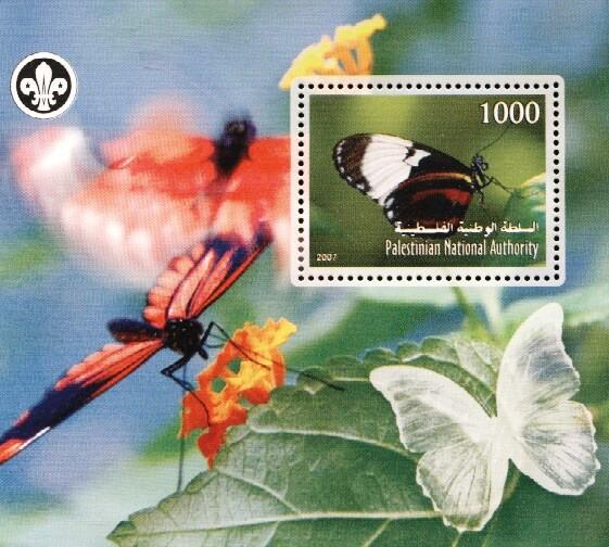 Stamps with Scouting, Butterflies from Palestinian Auth. (non official) (image for product #036248)