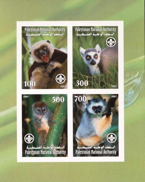 Stamps with Lemur, Scouting from Palestinian Auth. (non official) (image for product #036251)