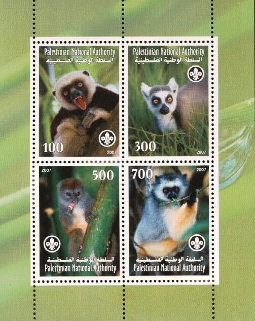 Stamps with Lemur, Scouting from Palestinian Auth. (non official) (image for product #036252)
